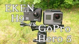 EKEN H9r - GoPro Hero 5 Black Comparison : Which one is better? (Round 1)