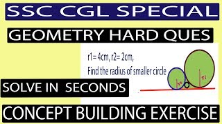 GEOMETRY TOUGH QUESTIONS (Part-6) SSC CGL SPECIAL  अब होगी ज्योमेट्री आसान