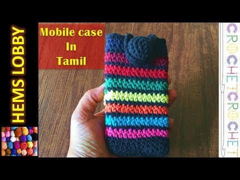 How to Crochet Mobile Cover with base - Tamil