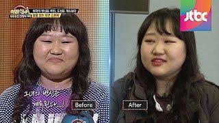 왕중왕전만을 기다렸다! 폭풍 다이어트 후 돌아온 김환희 - 히든싱어3 13회