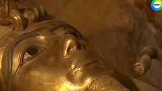 Проклятие гробницы Тутанхамона Земля Территория загадок HD 1080p