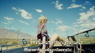 [Karaoke] Why - Taeyeon (SNSD) [Thaisub]