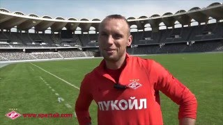 Денис Глушаков: «Счастлив, что живу футболом»