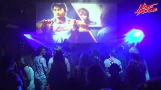SUNGLASSES KID | 1984 Night at the Arcade | 2017 AMSTERDAM