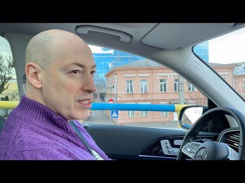 Дмитрий Гордон. Обращение к подписчикам