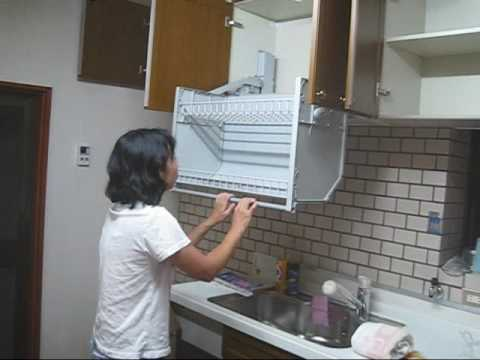 overhead cabinet thing - YouTube