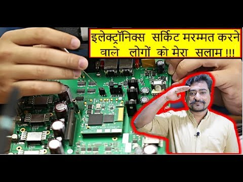 E-Waste | Best Solution For E-Waste