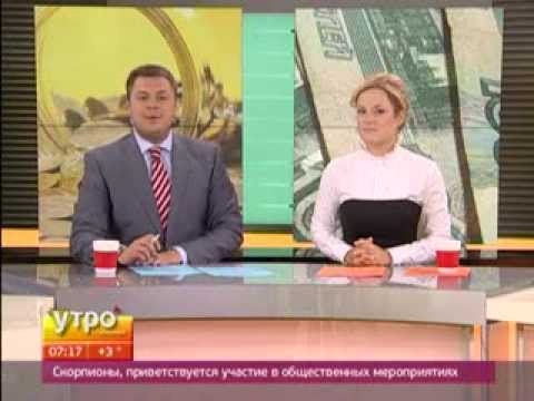 страхование вкладов банка рублев