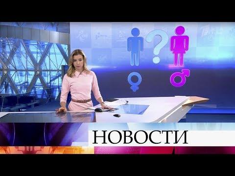 Выпуск новостей в 09:00 от 20.02.2020