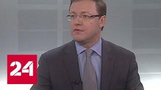Дмитрий Азаров: 100 автомобилей переданы в систему регионального здравоохранения - Россия 24