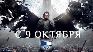 «Дракула» — фильм в СИНЕМА ПАРК