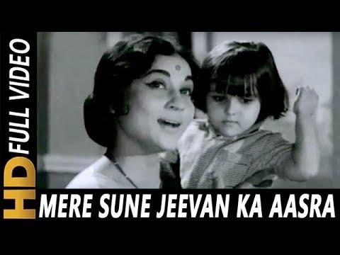 Mere Sune Jeevan Ka Aasra Hai Tu | Asha Bhosle | Aasra 1966 Songs | Nirupa Roy