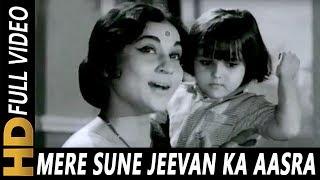 Video Mere Sune Jeevan Ka Aasra Hai Tu | Asha Bhosle | Aasra 1966 Songs | Nirupa Roy download MP3, 3GP, MP4, WEBM, AVI, FLV Agustus 2018