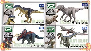 【TAKARA TOMY】ANIA Jurassic World Dinosaurs 4 pieces Animal Adventure