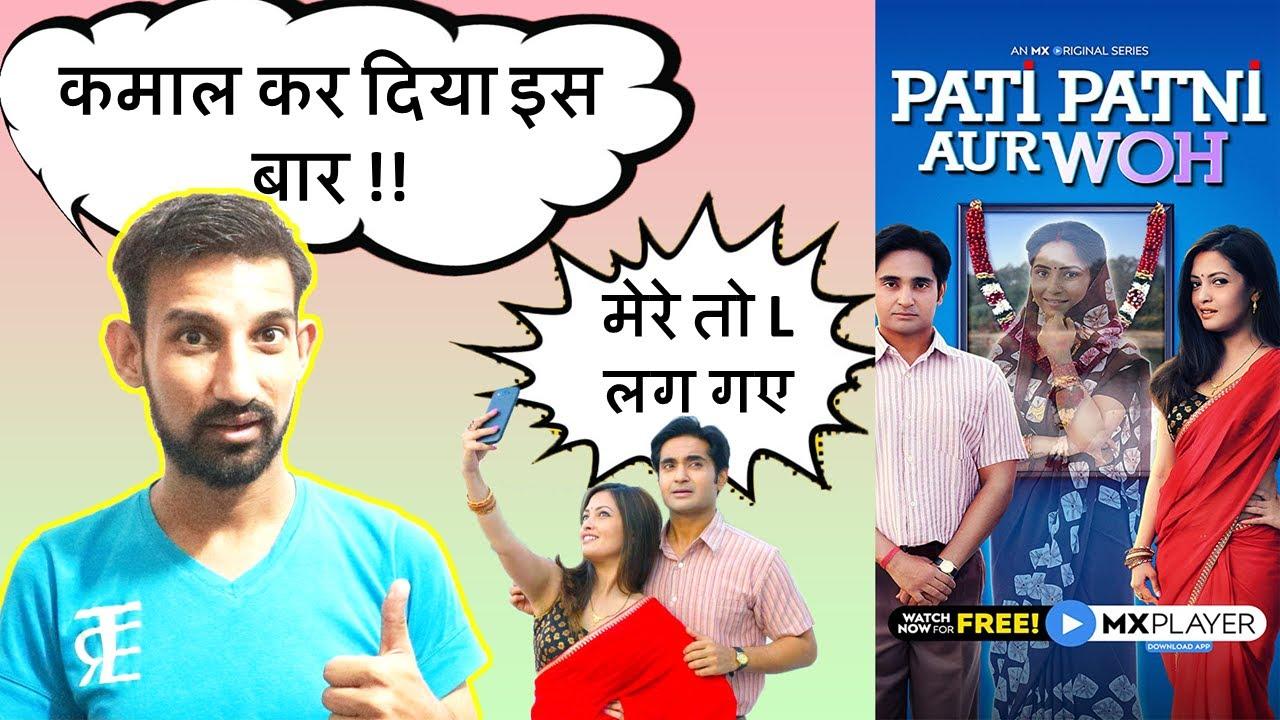 Pati Patni Aur Woh (2020) (MX Player Web Series) Review | Riya Sen, Vinny Arora, Anant Vidhaat |