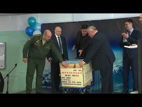 Костромской завод «Пегас» выпустил юбилейный комплект самолётостроительной продукции