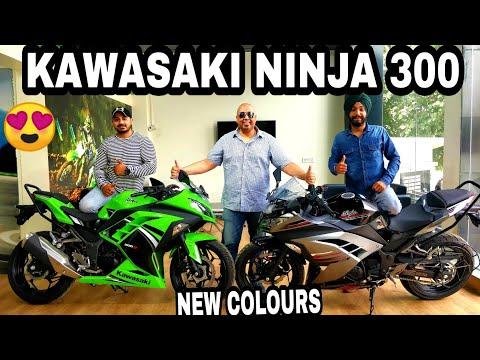 KAWASAKI NINJA 300 NEW COLOURS LAUNCHED | CHEAP BUDGET BIKE | KAWASAKI WEST DELHI | JD VLOGS DELHI