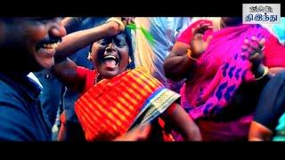 Vaadi Raasathi - ADMK Version   Tamil The Hindu