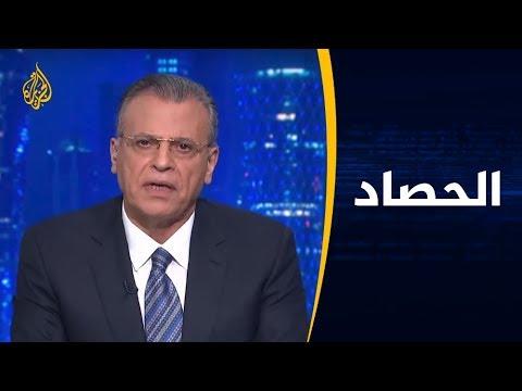 الحصاد-العراق والحسابات الإقليمية بعد الغارات على مواقع الحشد الشعبي  - نشر قبل 5 ساعة