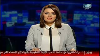 الرئيس يلتقى طارق عامر بعد إقرار قرض النقد الدولى