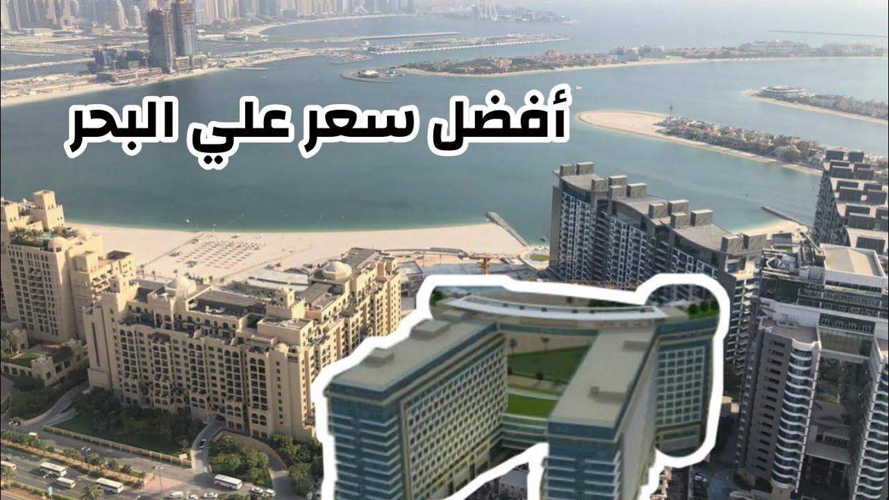 Seven Residences Palm Jumeirah - مشروع سيفين ريزيدنس جزيرة نخلة جميرا