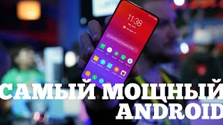 Snapdragon 855 и 12 GB оперативки: САМЫЙ мощный Android смартфон