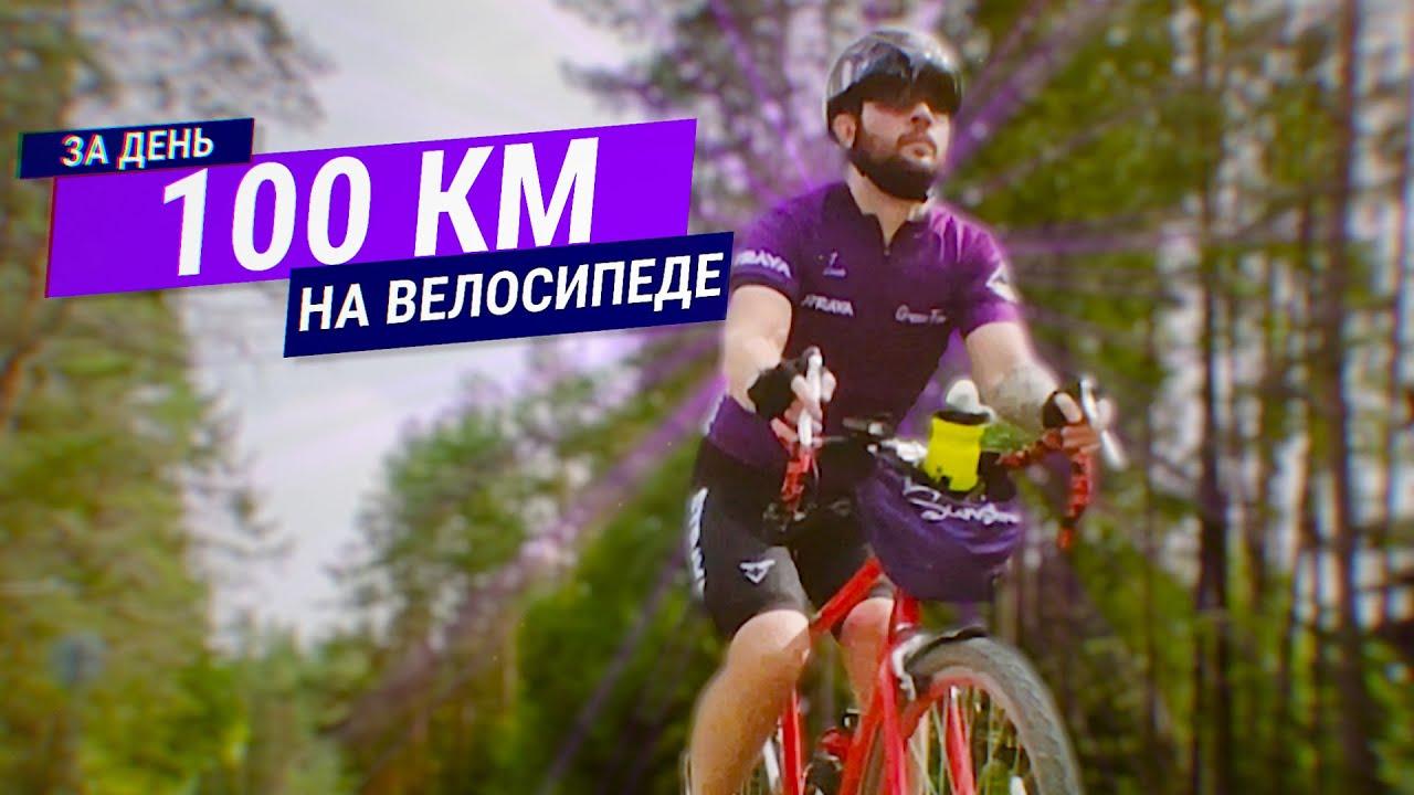 Проехал 100 км на велосипеде за день // Поездка в Псково-Печерский монастырь