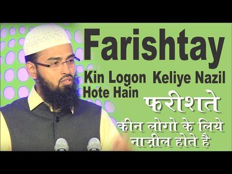 Farishtay Kin Logon Keliye Nazil Hote Hain - People For Whom Angels Descend By Adv. Faiz Syed