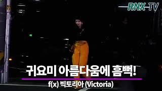 [Victoria Song 宋茜] Tống Thiến Jimmy Choo x YK Jeong Seoul