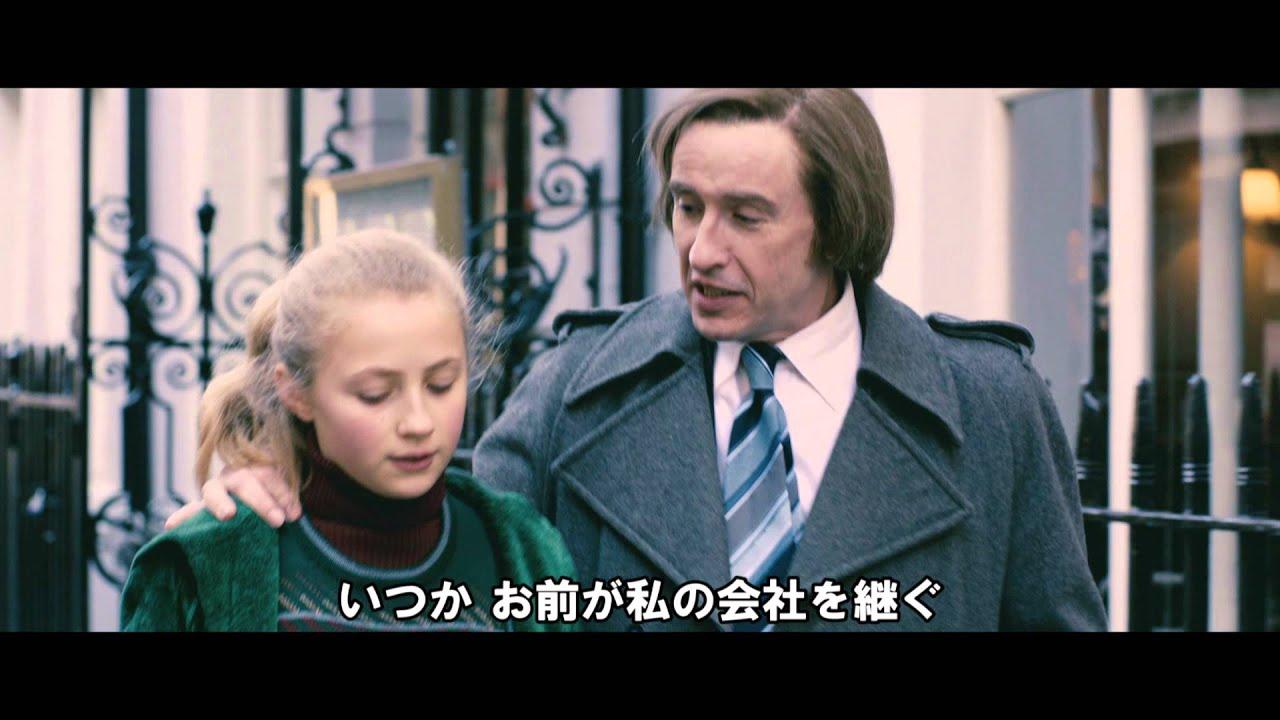 映画『Mr