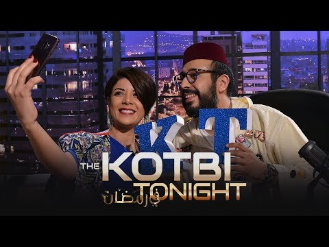 THE KOTBI TONIGHT : Leila HADIOUI (الحلقة كاملة)