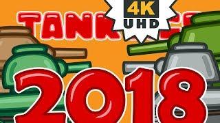 Танкости: Топ 5 самых популярных серий в 2018 | 4K Ultra HD
