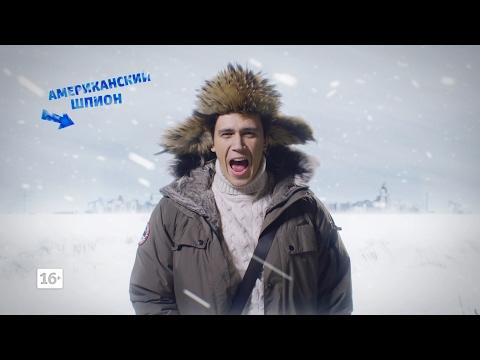 Саундтрек к фильму адаптация 2017