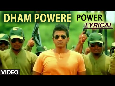 "Dham Powere Video Song With Lyrics |I ""Power"" I