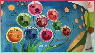 Publication Date: 2021-04-13 | Video Title: 校園藝術遊蹤