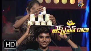 Express Raja   Funny Bite 4   21st June 2018   ETV Plus