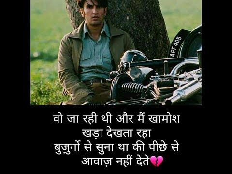 dil-de-diya-hai-jaan-tumko-denge-||-sad-shayari-image-in-hindi-||-as-creation
