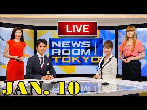 NEWSROOM TOKYO - NHK WORLD - 10/01/2018
