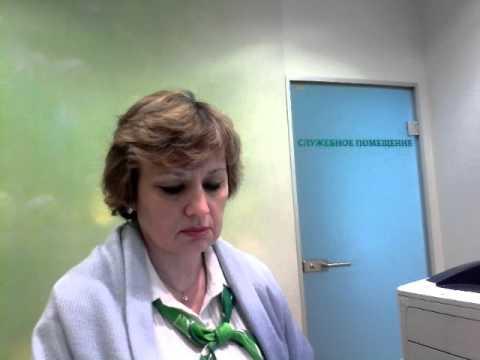 Сотрудница Сбербанка нагло нарушает закон