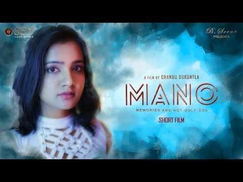Mano Telugu Short Film 2017 || Directed By Chandu Dukuntla