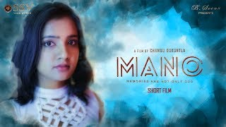 Mano Telugu Short Film 2017 || Directed By Chandu Dukuntla