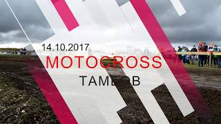 мотокросс в тамбове 14.10 2017 Промовидео.