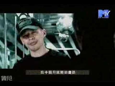 黃立成-黃立行-緣投與阿丑 MV - YouTube
