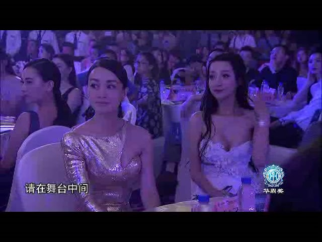 13th Huading Awards