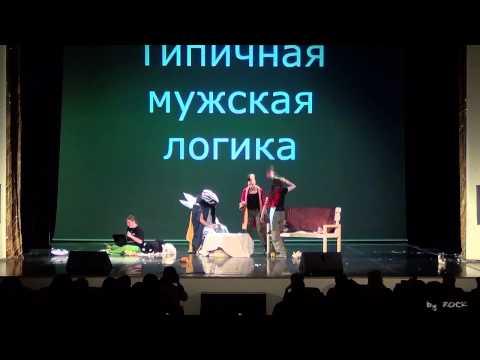 "[Mafia Production] – ""Фанф, который написал реалист""[1 ДЕНЬ AniCon Festival 2015 (03.07.2015)]"