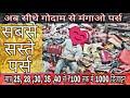 Purse Bags Wholesale Market | Explore Ladies wallet, Handbags | Mumbai Biggest Purse Market