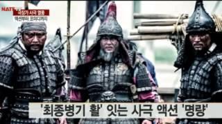 """Hyun Bin """"King's Wrath (Yeokrin)"""" in news ( 2014 Jan 2 )"""