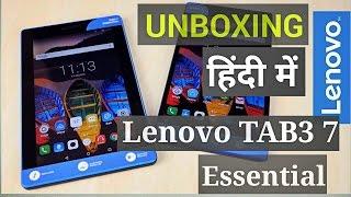 Lenovo Tab3 7 Essential 8 GB 7 inch with Wi-Fi Only  (Black)