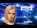 Вести Сочи 11.02.2017 8:00