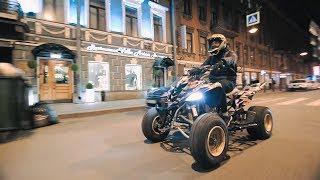 Как легально ездить на квадроцикле по городу? Остановили ДПС. Yamaha Raptor 700R